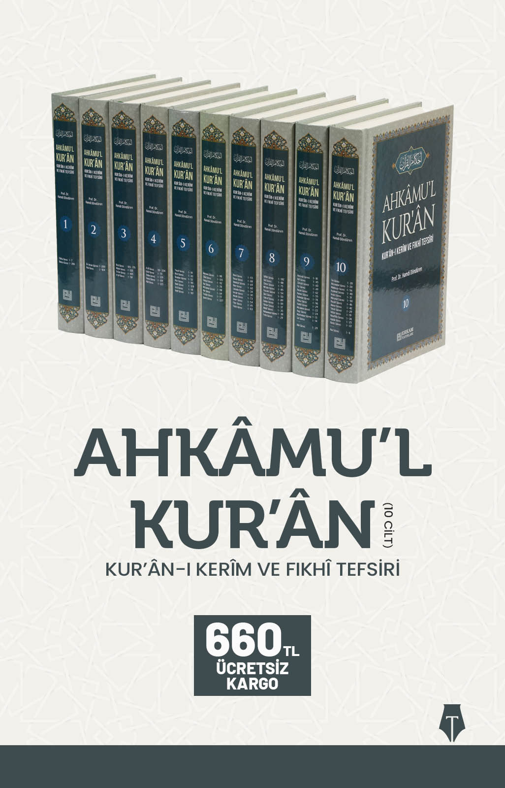 AHKAMU'L KUR'AN KUR'AN-I KERİM VE FIKHİ TEFSİRİ