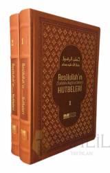 Resulullah'ın Hutbeleri (Termo Deri Kapak 2 Cilt)