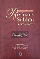 Riyâzü's Sâlihîn Hadis-i Şerif Tercümesi (Tek Cilt)
