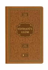 Fatihatü'l-ulûm - İlimlere Giriş